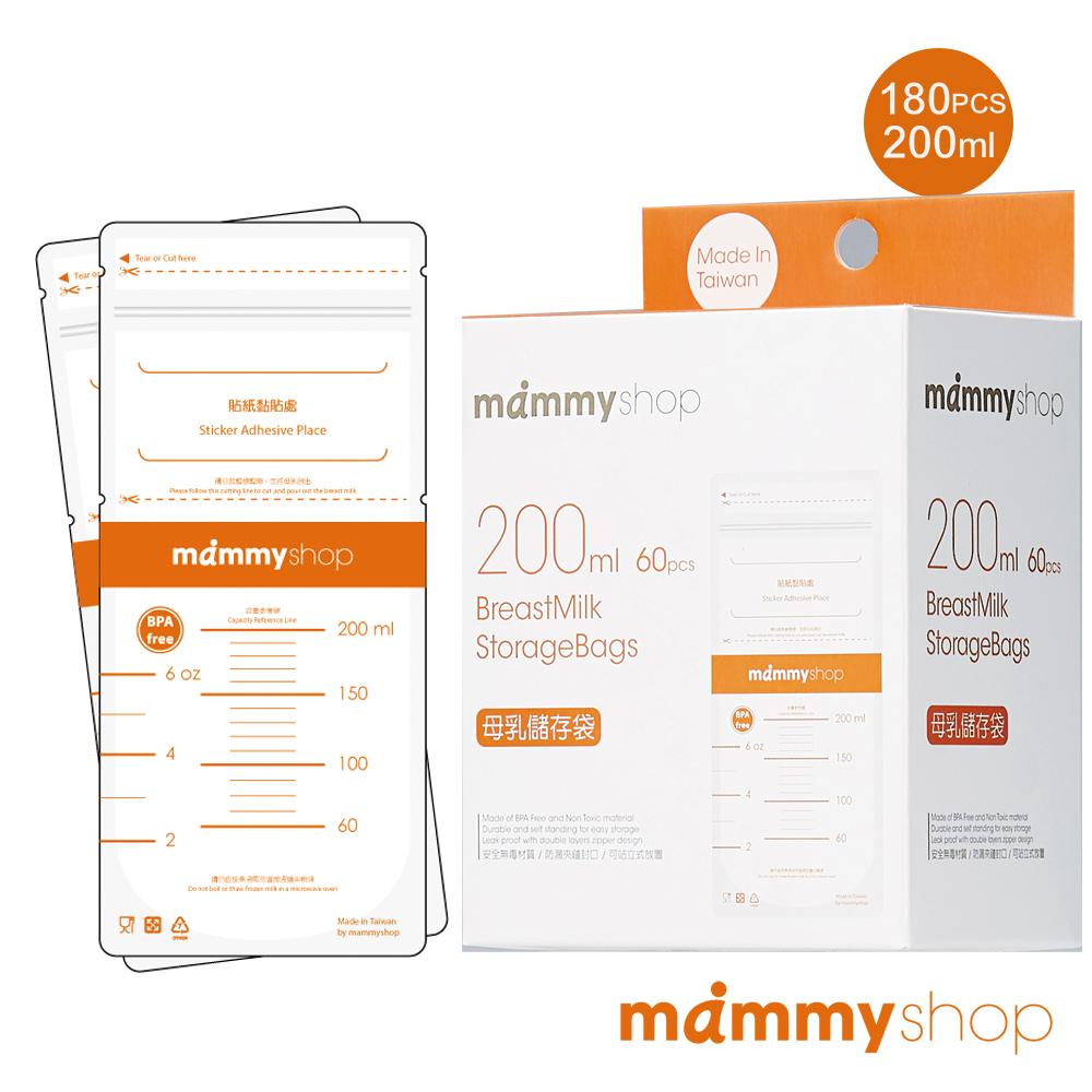 媽咪小站-無菌母乳儲存袋200ml/180入