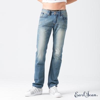 Earl Jean CoolMax低腰合身蓋袋窄管褲-淺藍-男