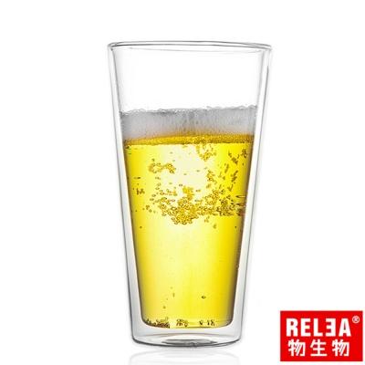 香港RELEA物生物 寬口耐熱雙層玻璃杯470ml