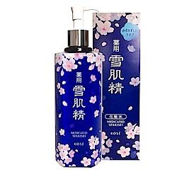 KOSE高絲 藥用雪肌精500ml(緋櫻限量版)