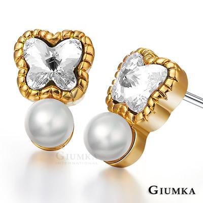 GIUMKA耳環 Butterfly珍珠水晶耳環(白水晶)