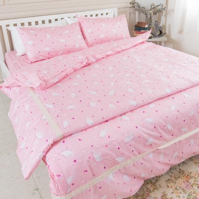 米夢家居-台灣製造-100%精梳純棉印花床包+兩用被套四件組-北極熊粉-雙人加大6尺