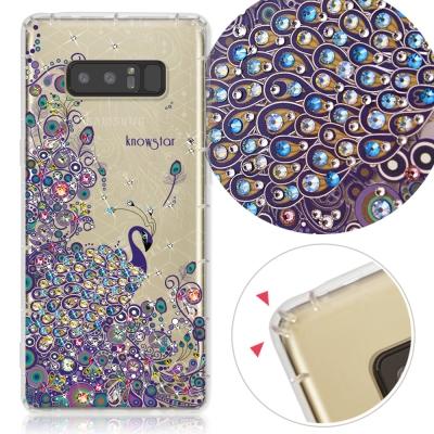 KnowStar 三星 Galaxy Note8 奧地利彩鑽防摔手機殼-藍翎