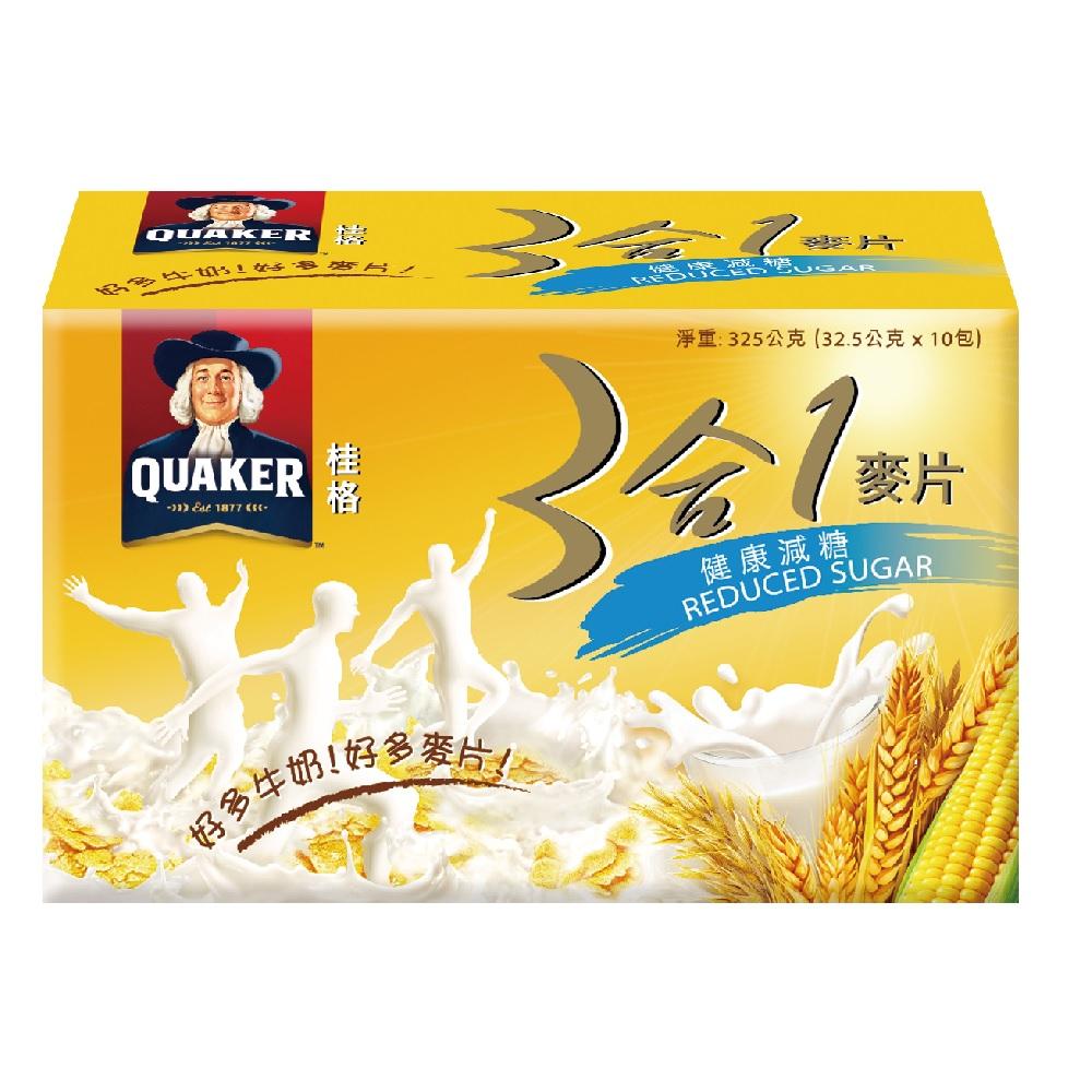 桂格 3合1麥片-健康減糖(32.5gx10包)