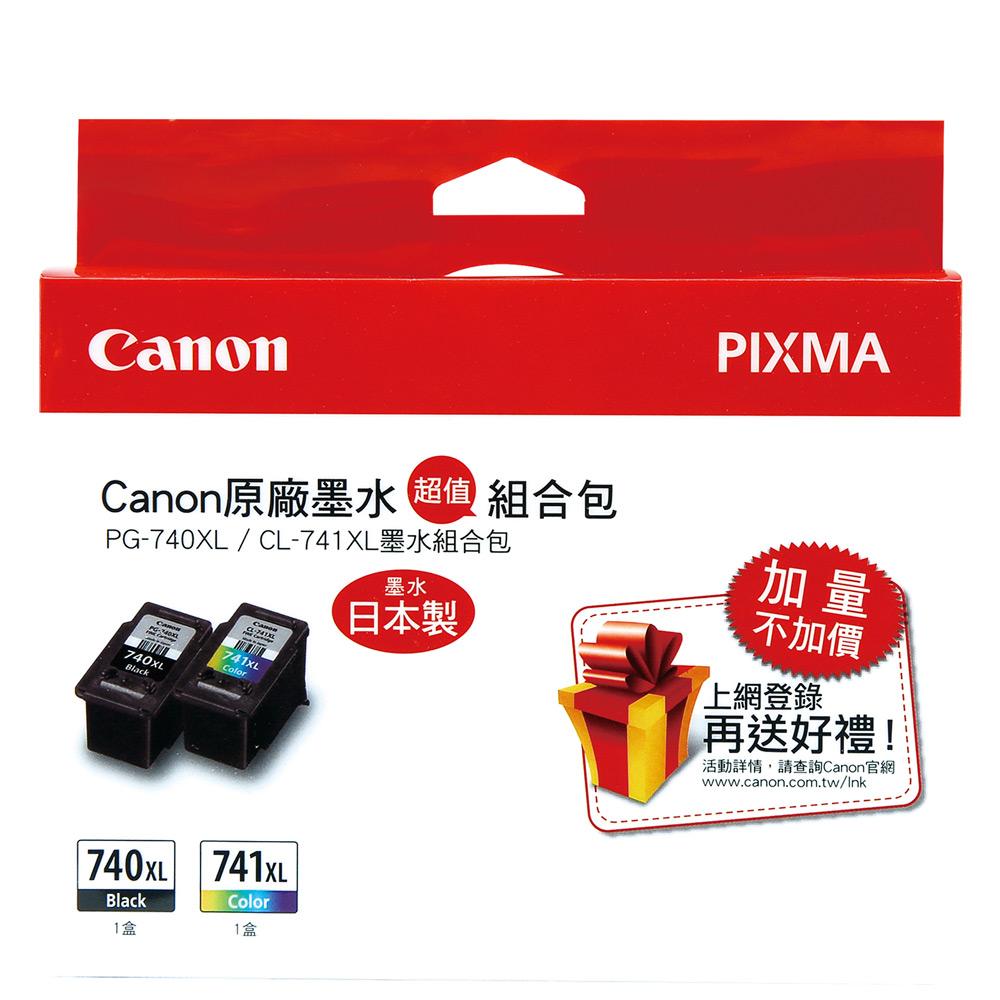 CANON PG-740XL+CL-741XL 原廠墨水超值組合包