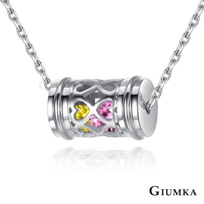 GIUMKA情侶項鍊珠寶白鋼 心戀寶盒系列愛無限單鍊