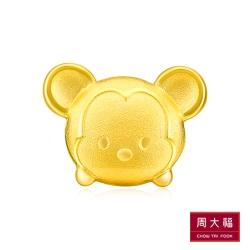 周大福 TSUM TSUM系列 米奇造型黃金耳環(單支)