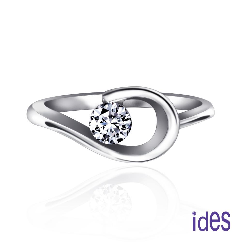 ides愛蒂思 30分E/VS1八心八箭完美3EX車工鑽石戒指/環抱18K