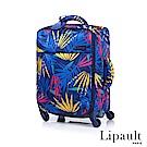 法國時尚Lipault Tropical Night四輪登機箱(熱帶藍)