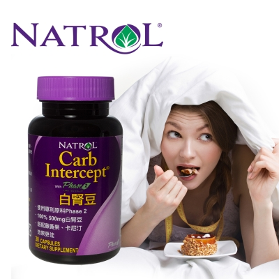 Natrol 白腎豆膠囊-30顆
