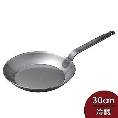 Turk 德國 單柄平底碳鋼鐵鍋30cm