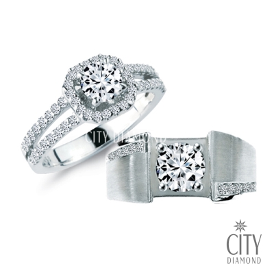 City Diamond『巴洛克塔城』30分鑽石對戒