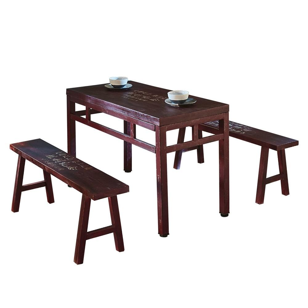 AT HOME-工業風設計4尺實木鐵藝餐桌椅組(120*60*75cm)