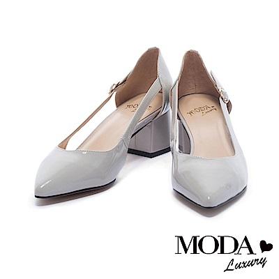 跟鞋 MODA Luxury 典雅亮面漆皮鏤空造型尖頭粗跟鞋-灰