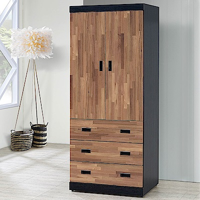 H&D 積層木3x7尺衣櫥 (寬80X深58X高198cm)