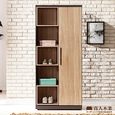日本直人木業-BOSTON原切木80CM高鞋櫃(80x40x182cm)