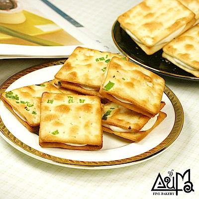 奧瑪烘焙牛軋糖蘇打餅禮盒20片*2(香蔥*1+原味*1)