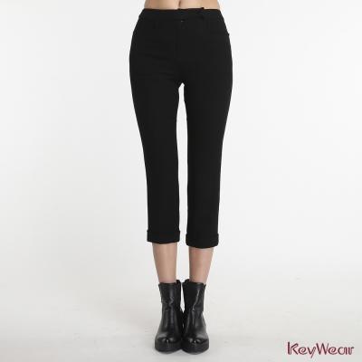 KeyWear奇威名品-網路獨家-日本進口時尚簡約商務深黑反褶八分褲