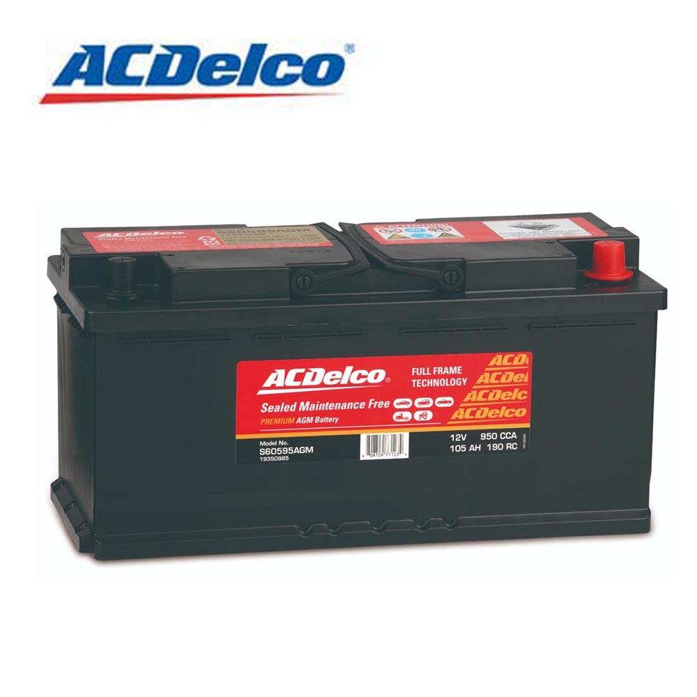 ACDelco歐系車專用AGM電瓶S60595AGM