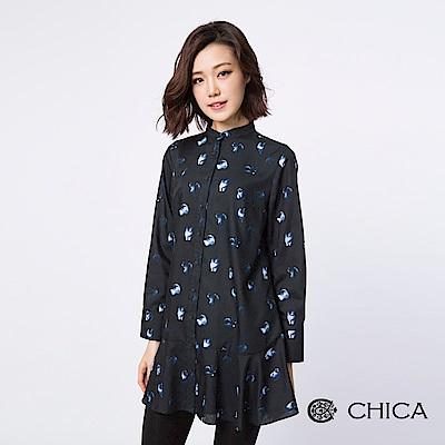 CHICA 秘境藍貓襯衫式荷葉下襬設計洋裝(1色)