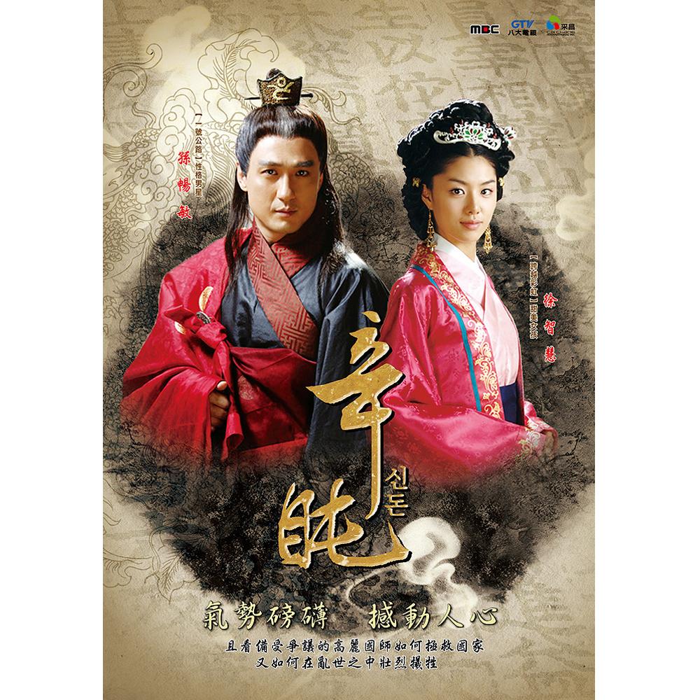 辛盹 31-61(完) DVD