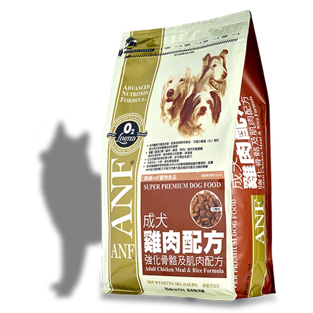 美國愛恩富ANF 成犬雞肉配方 小顆粒 狗飼料3kg X 2包