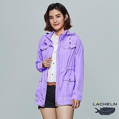 【LACHELN】時尚修身抗UV外套-淺粉紫(L71W508)
