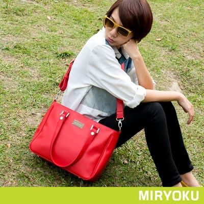 MIRYOKU-質感斜紋系列-氣質通勤簡約兩用包-紅