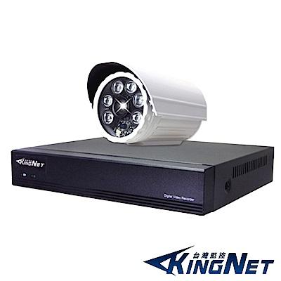 監視器攝影機 - KINGNET 400萬 4路DVR套餐+1支1440P 6陣列紅外線槍