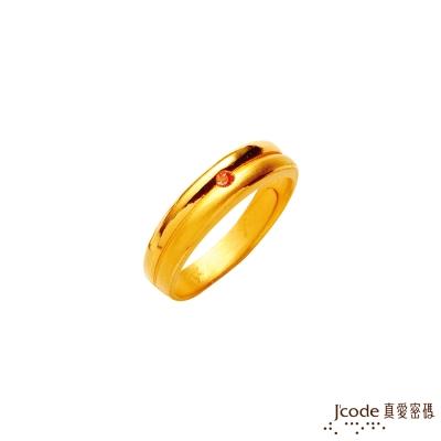 J'code真愛密碼 永恆相隨黃金/水晶女戒指