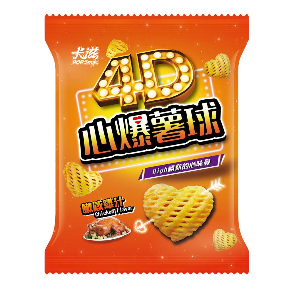 卡滋 心爆薯球-嫩感雞汁口味(80g)