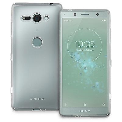 LUCCIDA Sony XZ2 Compact 超薄透明軟式保護套