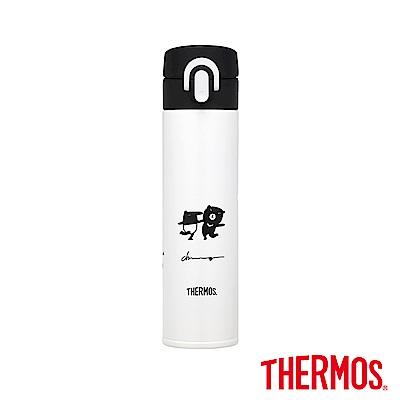 膳魔師 馬來貘輕量不鏽鋼真空保溫瓶0.4L