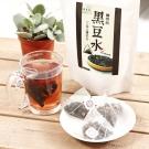 阿華師茶業 纖烘焙 黑豆水(15g ×12入/袋)