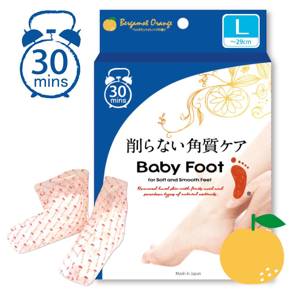 Baby Foot寶貝腳3D立體足膜-30分鐘快速版(L加大版)