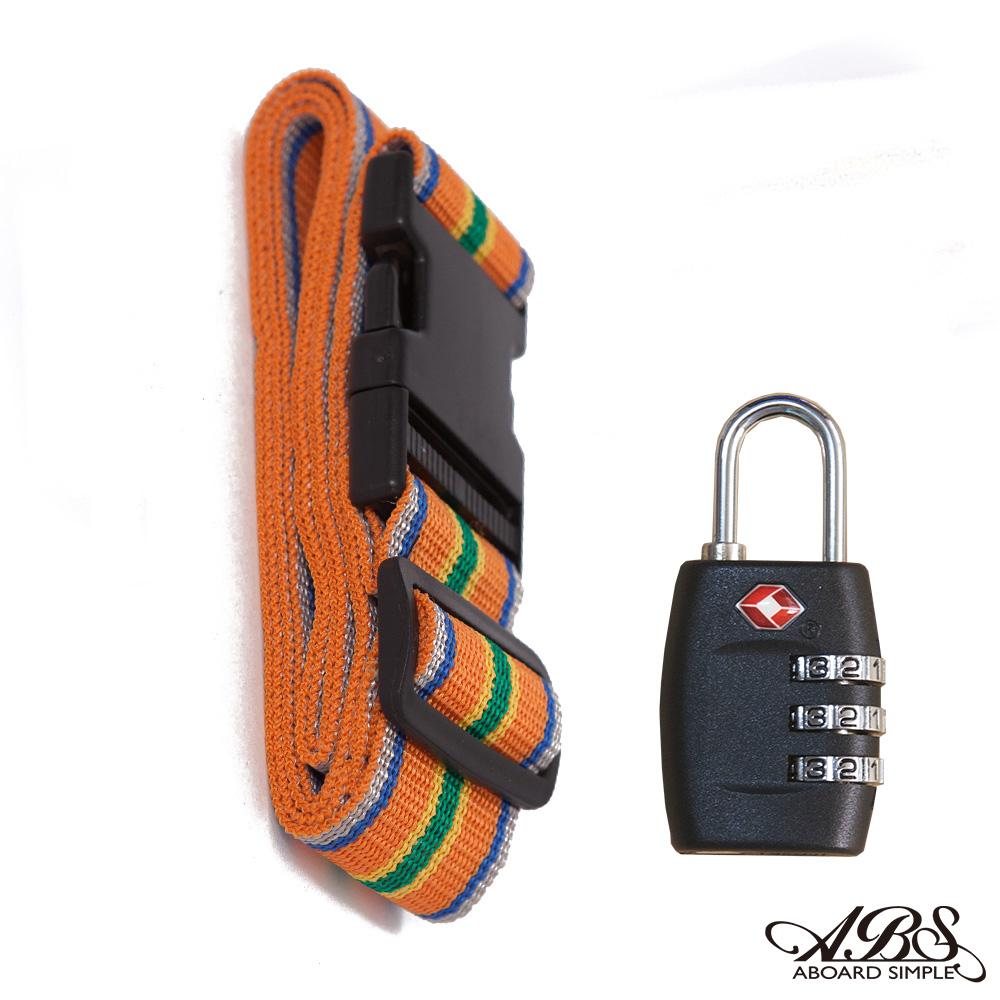ABS愛貝斯 台灣製造繽紛旅行箱束帶及TSA海關鎖旅遊安全配件組(99-018束帶A16)
