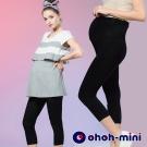 ohoh-mini 孕婦裝 超彈力絲光棉貼身七分內搭褲