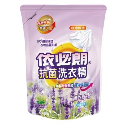依必朗抗菌防蹣洗衣精-薰衣草香氛1800g*8包