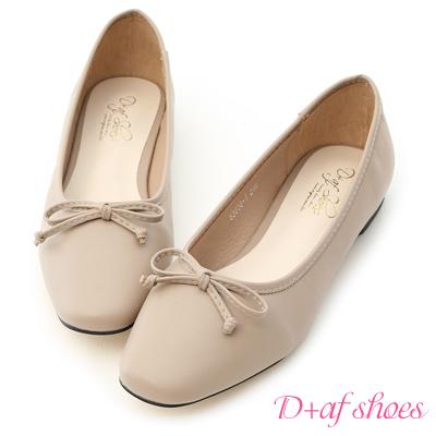D+AF 法式甜心.小方頭平底芭蕾娃娃鞋*杏