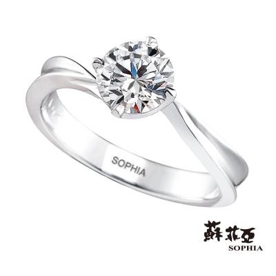 蘇菲亞SOPHIA - 經典愛戀0.20克拉FVS2八心八箭鑽戒