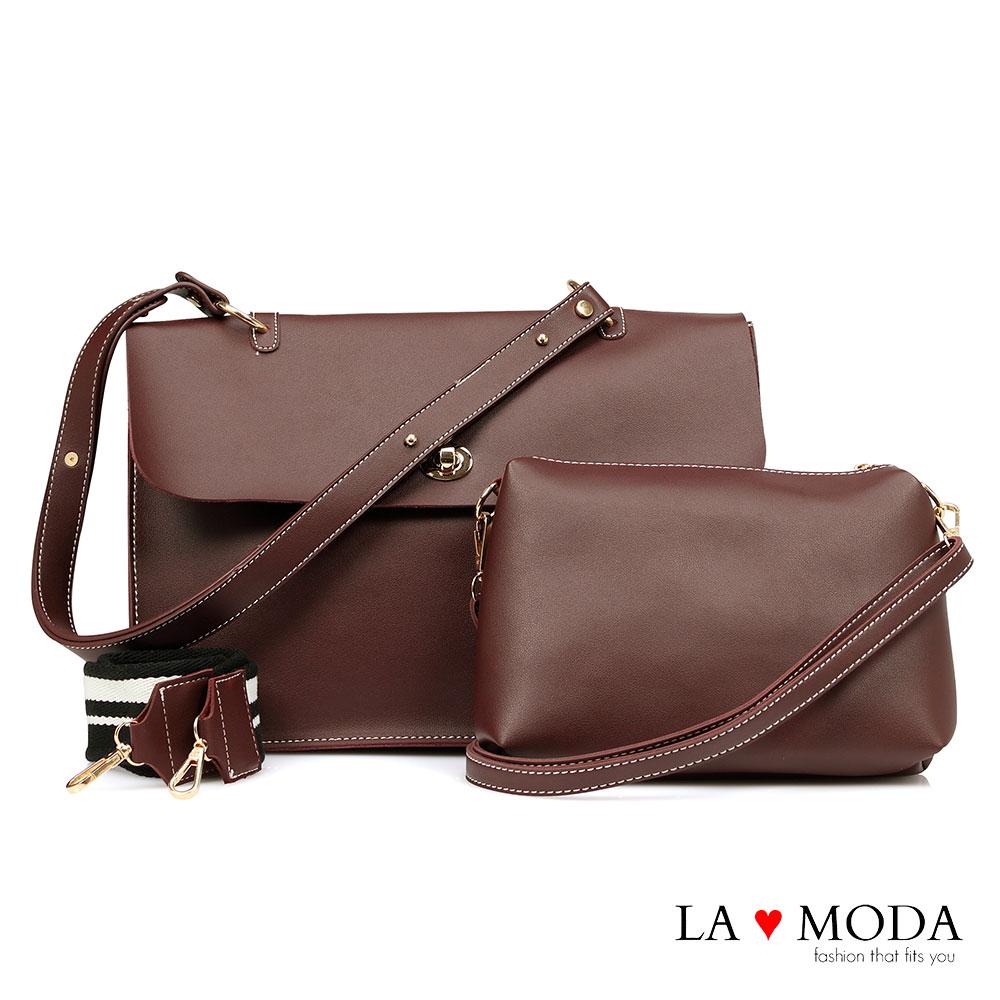 La Moda 通勤旅行大容量多種背法肩背斜背子母包(咖)