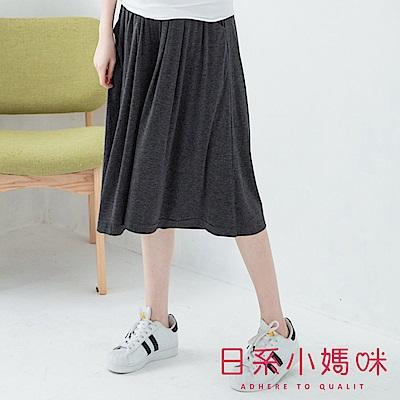 日系小媽咪孕婦裝-孕婦褲~舒適棉感素面七分寬褲M-L共二色