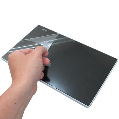 EZstick SONT Xperia Tablet Z 靜電式平板螢幕貼