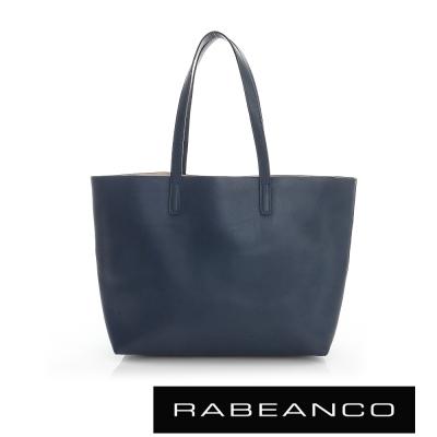 RABEANCO 迷時尚系列牛皮撞色素面肩背包(中) - 深藍