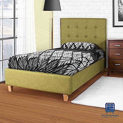 漢妮Hampton莫里斯布面拉扣單人床架-綠-110x200x123cm