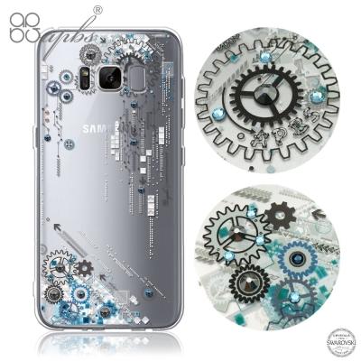 apbs Samsung Galaxy S8 施華洛世奇彩鑽手機殼-源動