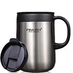 PUSH! 辦公室保溫咖啡杯冷泡茶杯沖泡杯304不袗保溫杯帶不碰鼻蓋460ML-E106