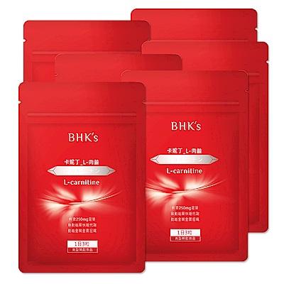 BHK's—卡妮丁_L-肉鹼(30顆/包)6包組