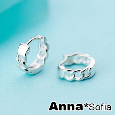 AnnaSofia 經典鎖鏈C圈 925銀針耳針耳環(銀系)