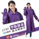JUMP-時尚休閒風雨衣-四色-窄版修身-四色-J